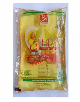 sultan1liter-oil-02
